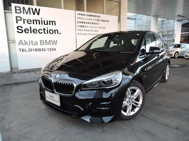 BMW 218d xDriveアクティブツアラー Mスポーツ 4WD