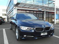 BMW320dツーリング スポーツ