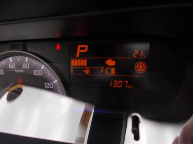 25周年記念車 HYBRID FXリミテッド(17枚目)