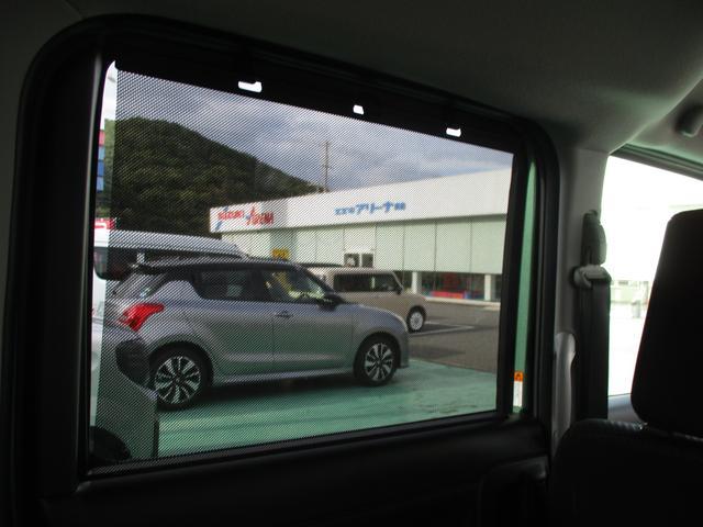 「スズキ」「スペーシアギア」「コンパクトカー」「兵庫県」の中古車55