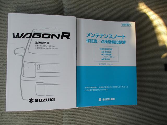 「スズキ」「ワゴンR」「コンパクトカー」「兵庫県」の中古車28