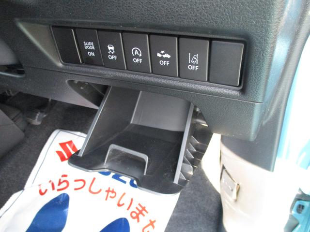 「スズキ」「ソリオ」「ミニバン・ワンボックス」「兵庫県」の中古車28