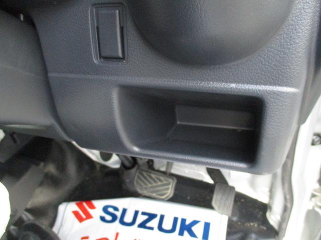 「スズキ」「キャリイトラック」「トラック」「兵庫県」の中古車31