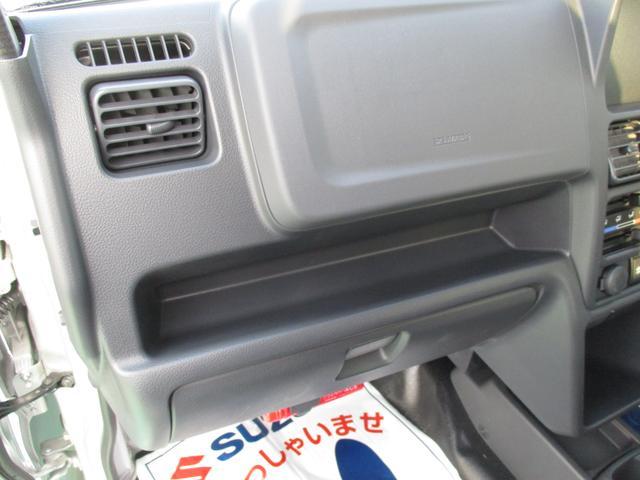 「スズキ」「キャリイトラック」「トラック」「兵庫県」の中古車48