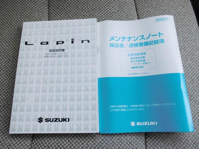 S(20枚目)