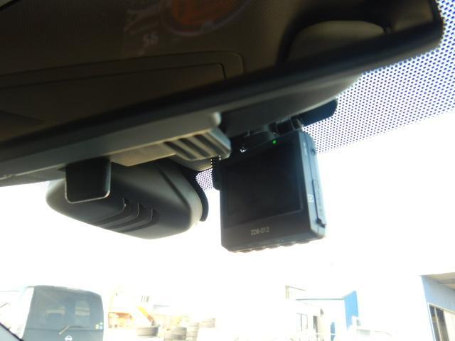20Xt エマージェンシーブレーキパッケージ ドラレコ クルーズコントロール アイドリングストップ(16枚目)