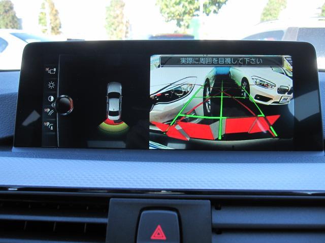 BMW BMW 318i Mスポーツ Bカメラ インテリジェントセーフティ