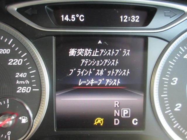 メルセデス・ベンツ M・ベンツ B250 4マチック スポーツ レーダーセーフティP