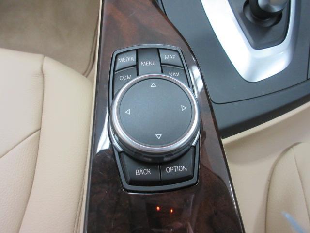 BMW BMW 320dツーリング ラグジュアリー ベージュ革 バックカメラ