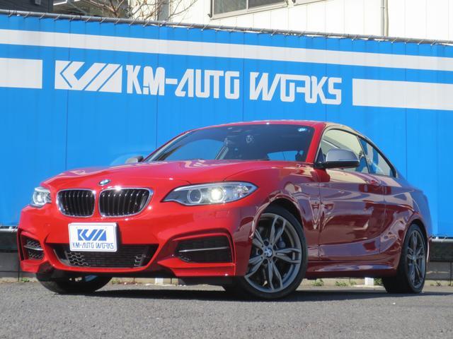 2016年 BMW M235i クーペが入庫いたしました♪