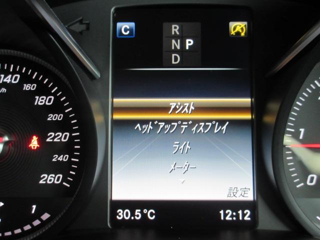 GLC220d 4マチックスポーツ レーダーセーフティP(13枚目)