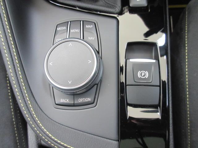 「BMW」「BMW X2」「SUV・クロカン」「福岡県」の中古車12