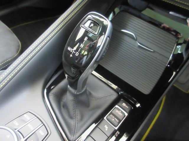 「BMW」「BMW X2」「SUV・クロカン」「福岡県」の中古車24