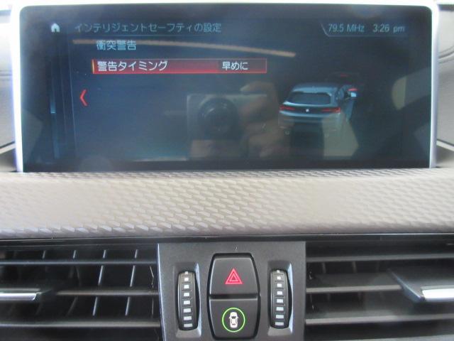 「BMW」「BMW X2」「SUV・クロカン」「福岡県」の中古車35