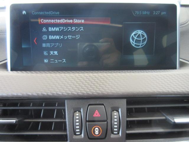 「BMW」「BMW X2」「SUV・クロカン」「福岡県」の中古車37