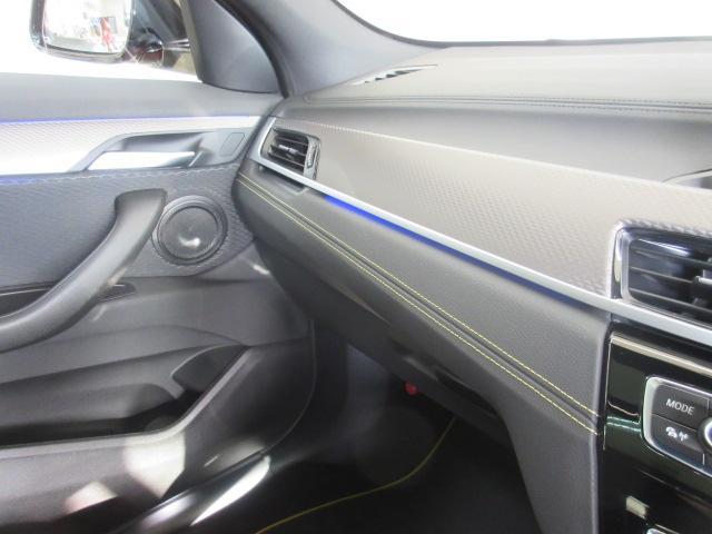 「BMW」「BMW X2」「SUV・クロカン」「福岡県」の中古車77