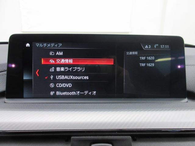 「BMW」「BMW」「ステーションワゴン」「福岡県」の中古車12