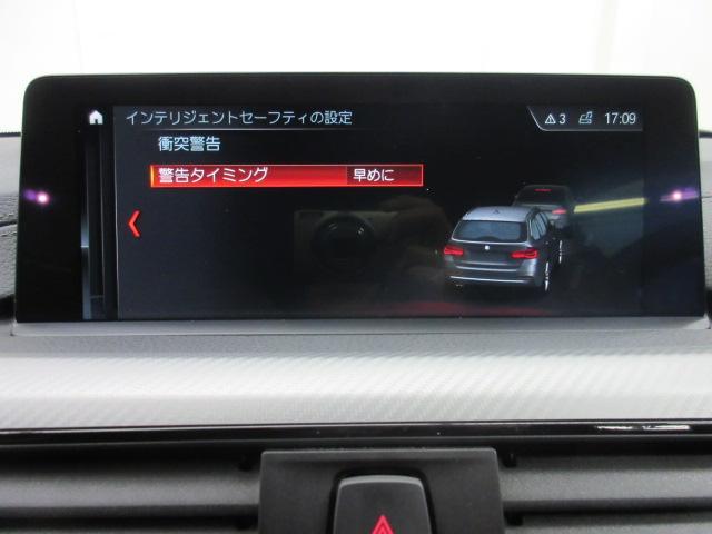 「BMW」「BMW」「ステーションワゴン」「福岡県」の中古車16