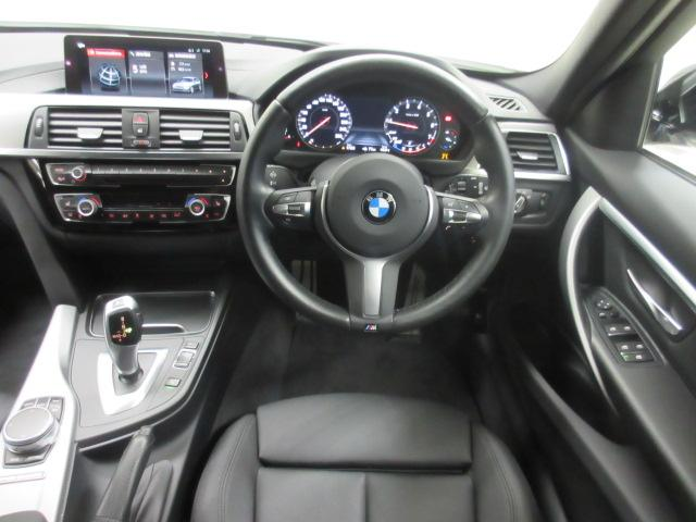 「BMW」「BMW」「ステーションワゴン」「福岡県」の中古車21