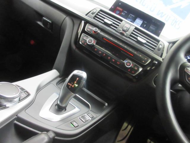 「BMW」「BMW」「ステーションワゴン」「福岡県」の中古車30