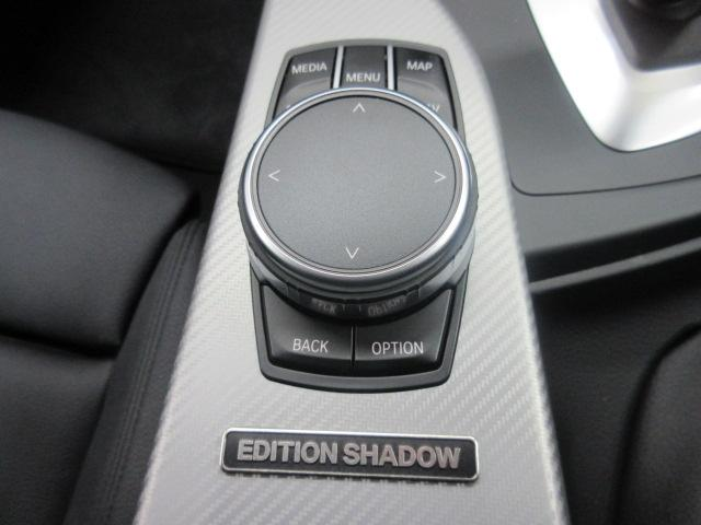 「BMW」「BMW」「ステーションワゴン」「福岡県」の中古車33