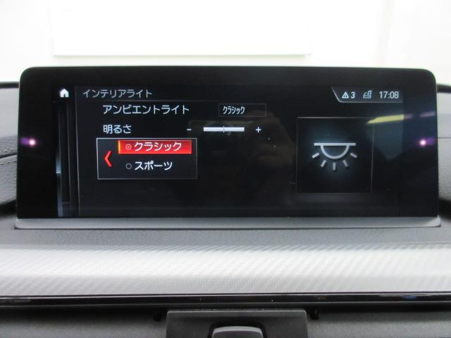 「BMW」「BMW」「ステーションワゴン」「福岡県」の中古車40