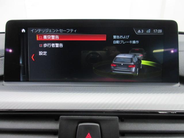 「BMW」「BMW」「ステーションワゴン」「福岡県」の中古車42