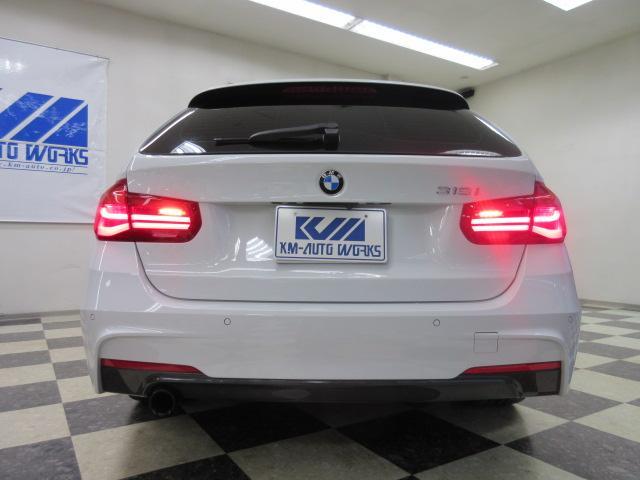 「BMW」「BMW」「ステーションワゴン」「福岡県」の中古車71