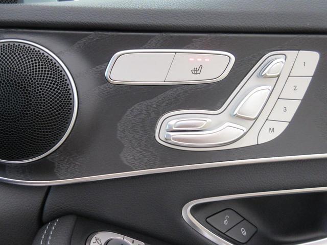 メモリー付きパワーシートは自分の合わせたシートポジションで3人分までの登録が可能!フルパワーシートだから座席調整も楽々♪お好みのシートポジションでストレスないドライブをお楽しみください。