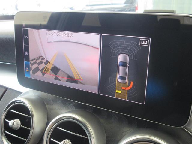 レーンアシスト付きバックカメラで不安な駐車もこれで安心です!!レーンアシスト付きなので狭い箇所での駐車もラクラクです!