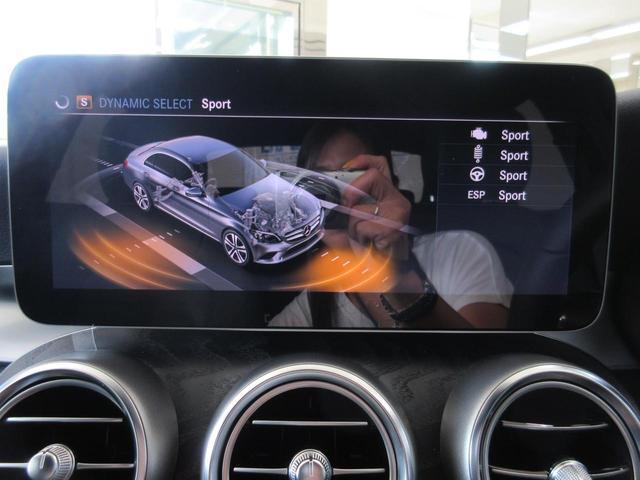 ダイナミックセレクトは好みに応じてドライブモードを設定することができます。ドライブモードはメーター画面、モニタで確認できます。