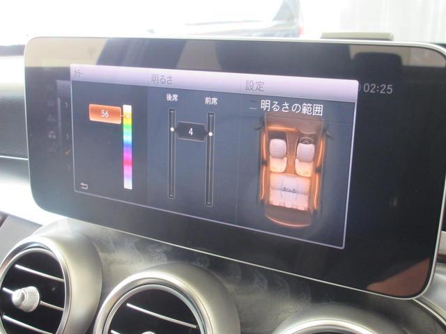 室内照明を彩るアンビエントライトはお好みの64色より選べます♪気分に合わせて色を変えていくのもよいですね!