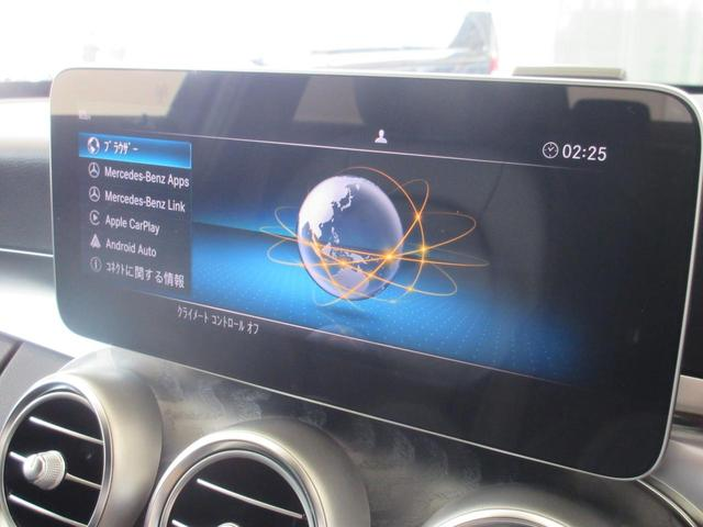 COMANDシステムにNetFront Browserが統合されたことにより、ドライバーは、車中から同オンラインサービスを利用してインターネットに接続し、様々な情報の入手や地図検索などを行うことが可能