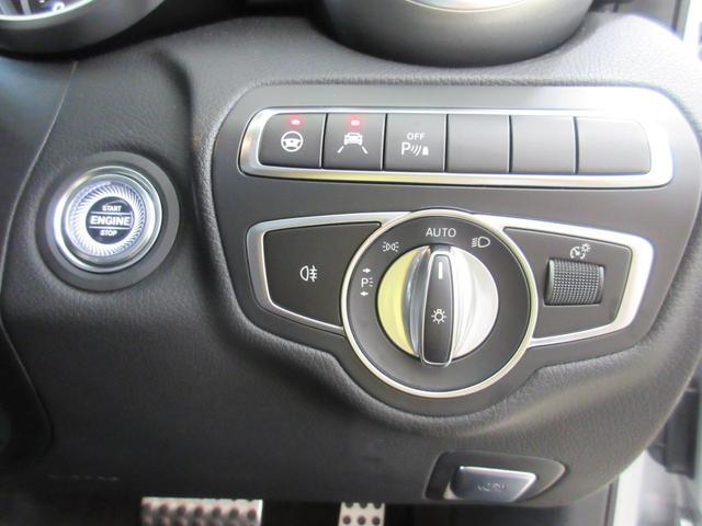 キーを使わずに解錠やエンジン始動ができるキーレスゴー!キーを身につけるだけでドアを解錠できる機能!エンジン始動もボタンを押すだけです!