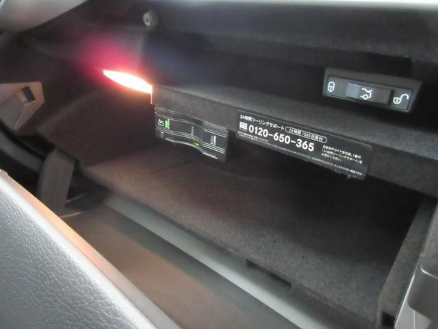 DSRCによる高度な渋滞回避支援システムを備えた次世代ETCを搭載しています!