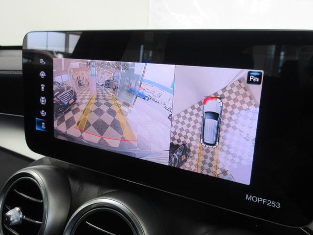 GLC220d 4マチック AMGライン パノラミックスライディングルーフ レーダーセーフティパッケージ AMGライン(マルチビームLEDヘッドライト アダプティブハイビームアシスト+ LEDコーナリングライト エアーサスペンション)(11枚目)