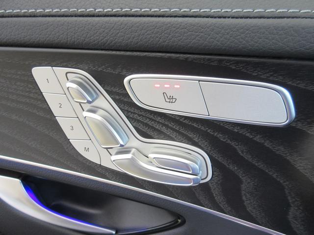 GLC220d 4マチック AMGライン パノラミックスライディングルーフ レーダーセーフティパッケージ AMGライン(マルチビームLEDヘッドライト アダプティブハイビームアシスト+ LEDコーナリングライト エアーサスペンション)(13枚目)