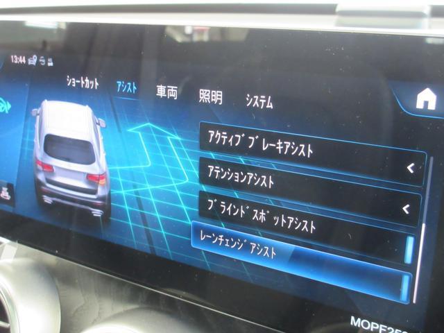 GLC220d 4マチック AMGライン パノラミックスライディングルーフ レーダーセーフティパッケージ AMGライン(マルチビームLEDヘッドライト アダプティブハイビームアシスト+ LEDコーナリングライト エアーサスペンション)(14枚目)