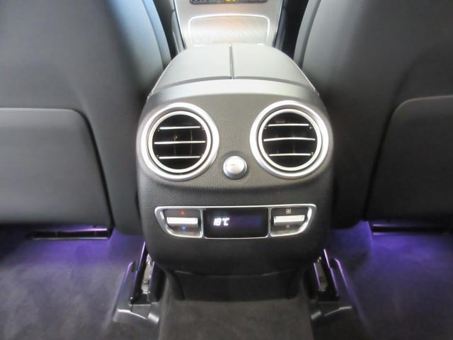 GLC220d 4マチック AMGライン パノラミックスライディングルーフ レーダーセーフティパッケージ AMGライン(マルチビームLEDヘッドライト アダプティブハイビームアシスト+ LEDコーナリングライト エアーサスペンション)(15枚目)