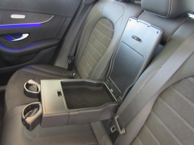 GLC220d 4マチック AMGライン パノラミックスライディングルーフ レーダーセーフティパッケージ AMGライン(マルチビームLEDヘッドライト アダプティブハイビームアシスト+ LEDコーナリングライト エアーサスペンション)(25枚目)