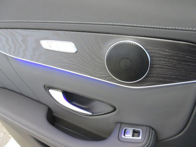 GLC220d 4マチック AMGライン パノラミックスライディングルーフ レーダーセーフティパッケージ AMGライン(マルチビームLEDヘッドライト アダプティブハイビームアシスト+ LEDコーナリングライト エアーサスペンション)(26枚目)
