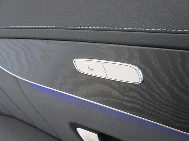 GLC220d 4マチック AMGライン パノラミックスライディングルーフ レーダーセーフティパッケージ AMGライン(マルチビームLEDヘッドライト アダプティブハイビームアシスト+ LEDコーナリングライト エアーサスペンション)(27枚目)