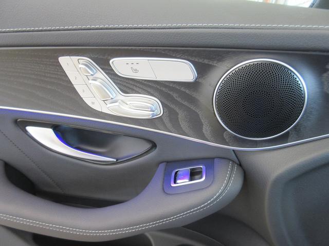 GLC220d 4マチック AMGライン パノラミックスライディングルーフ レーダーセーフティパッケージ AMGライン(マルチビームLEDヘッドライト アダプティブハイビームアシスト+ LEDコーナリングライト エアーサスペンション)(28枚目)