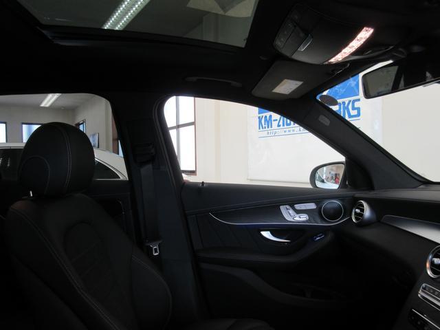 GLC220d 4マチック AMGライン パノラミックスライディングルーフ レーダーセーフティパッケージ AMGライン(マルチビームLEDヘッドライト アダプティブハイビームアシスト+ LEDコーナリングライト エアーサスペンション)(31枚目)