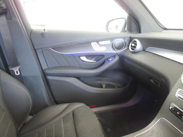 GLC220d 4マチック AMGライン パノラミックスライディングルーフ レーダーセーフティパッケージ AMGライン(マルチビームLEDヘッドライト アダプティブハイビームアシスト+ LEDコーナリングライト エアーサスペンション)(33枚目)