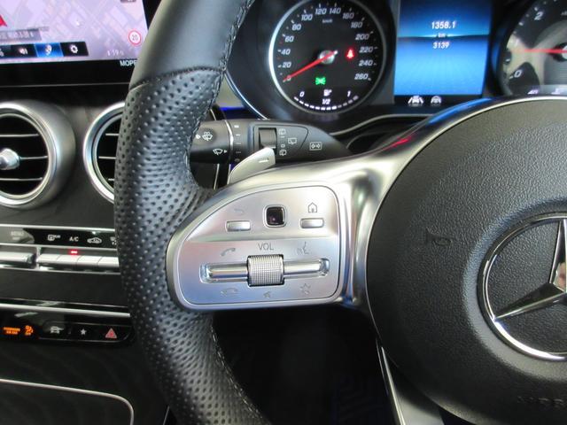 GLC220d 4マチック AMGライン パノラミックスライディングルーフ レーダーセーフティパッケージ AMGライン(マルチビームLEDヘッドライト アダプティブハイビームアシスト+ LEDコーナリングライト エアーサスペンション)(38枚目)