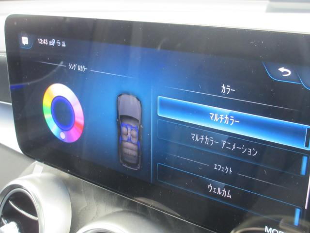 GLC220d 4マチック AMGライン パノラミックスライディングルーフ レーダーセーフティパッケージ AMGライン(マルチビームLEDヘッドライト アダプティブハイビームアシスト+ LEDコーナリングライト エアーサスペンション)(45枚目)