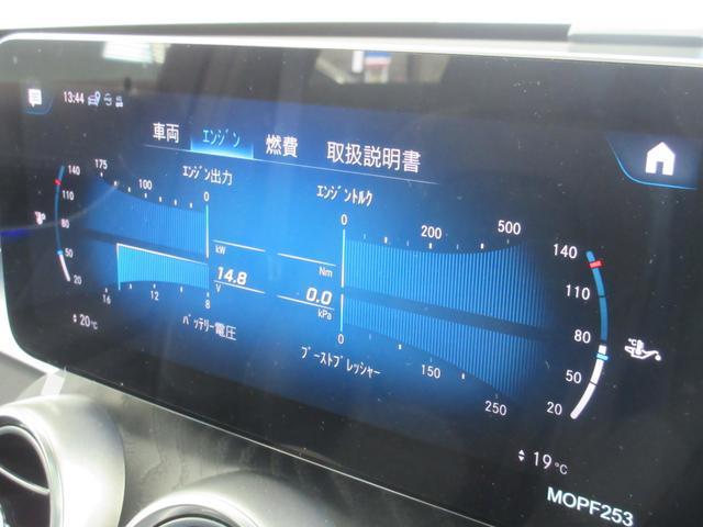 GLC220d 4マチック AMGライン パノラミックスライディングルーフ レーダーセーフティパッケージ AMGライン(マルチビームLEDヘッドライト アダプティブハイビームアシスト+ LEDコーナリングライト エアーサスペンション)(46枚目)