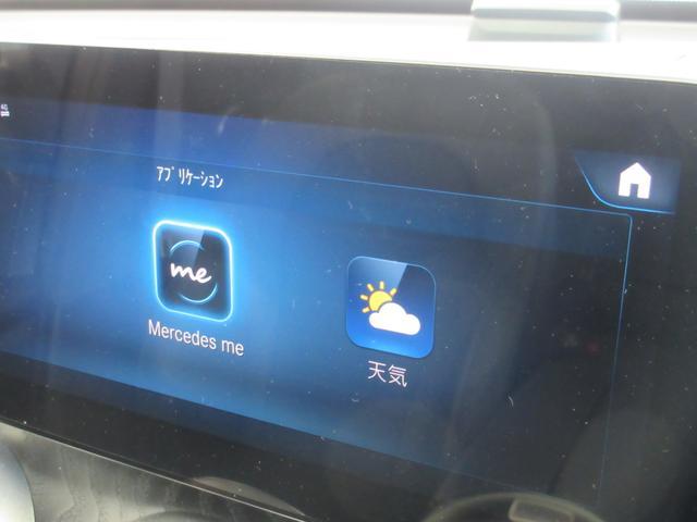 GLC220d 4マチック AMGライン パノラミックスライディングルーフ レーダーセーフティパッケージ AMGライン(マルチビームLEDヘッドライト アダプティブハイビームアシスト+ LEDコーナリングライト エアーサスペンション)(47枚目)