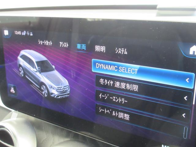GLC220d 4マチック AMGライン パノラミックスライディングルーフ レーダーセーフティパッケージ AMGライン(マルチビームLEDヘッドライト アダプティブハイビームアシスト+ LEDコーナリングライト エアーサスペンション)(49枚目)